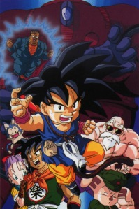 Dragon Ball Path to Power Poster