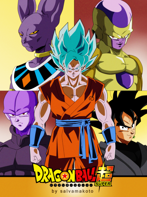 dragon_ball_super_sagas_by_salvamakoto-da5sffv
